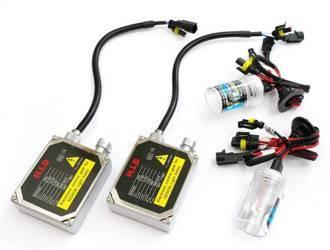 H1 35W DC Xenon HID Kit